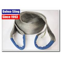 China Hookless Kinetic Tow Strap 5 / 12 /14 / 28 Ton Off Road Recovery Strap For Trailer on sale