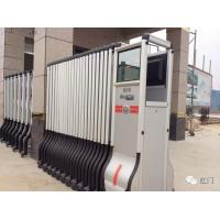 Aluminium Trackless Automatic Folding Gate With Self Align Motor Manufactures