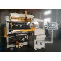 China Dry Transformer Copper or Aluminium Foil Winding Machine With 800mm Width Strip on sale