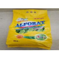 5kg factory price Washing Detergent Powder For Removing Dirt And Stains Manufactures