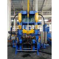 Buy cheap Light Steel Structure H beam Combined Weld and Straighten Combination Machinery from wholesalers