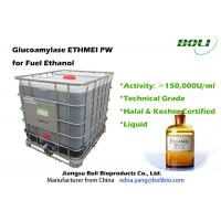 High Purity Liquid Amyloglucosidase Enzyme , Biological Enzymes For Fuel Ethanol Industry Manufactures