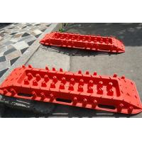 4x4 Recovery Universal Trax/Snow Mud Recovery Sand Track / Sand Ladder Manufactures