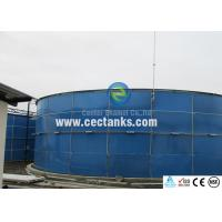 10000 / 10K Gallon Steel Water Tank / Glass Lined Water Storage Tank for Biogas Plants Manufactures