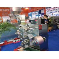 Buy cheap Soft Double Alu Tablet Strip Packing Machine Manufacturer Made In China from wholesalers