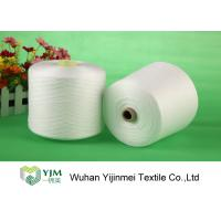 Smooth 100% Polyester Yarn , High Tenacity Polyester Yarn For Sewing Machine Manufactures