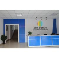 Shenzhen Anqueue Technology Co.,Ltd