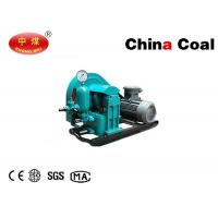 3NB 150 / 7 - 7.5 Mud Pump With MultiGear Mud Pump for Drilling or Cunstruction Manufactures