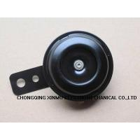 MOTORCYCLE HORN (MODEL:110) Manufactures