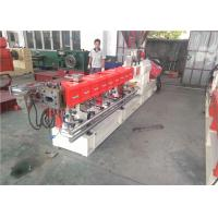 China Co Rotating Parallel Double Screw Extruder For Pp Calcium Carbonate Filler Masterbatch on sale