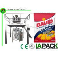 Quality Grains Packing Machine , Vertical Form Fill Seal Machines 30 - 60 Bags Per Min for sale