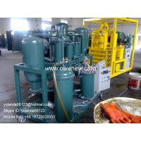 China Vaccum Oil Dehydration | Oil Reclamation Machinery|Oil Water Separation System TYN on sale