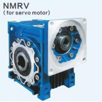 China NMRV Worm Gearbox Speed Reducer for Electric Motor/Aluminum Housing Reducer on sale