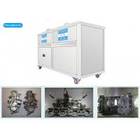 Digital Control Ultrasonic Parts Cleaner With 3KW Heater 1500W Ultrasonic Power Manufactures