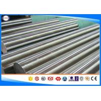 China 440C Stainless Steel Plate/steel bar/steel coil - UNS S44004 on sale