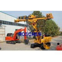Water Well Drilling Rig Machine , Well Digging Equipment 400m Depth For Water Drilling Manufactures
