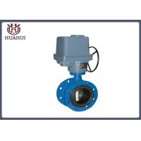 Small Electric Power Flanged Butterfly Valve 2 Blue Color Wear Resistance Manufactures