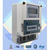 China Commercial Single Phase Power Meter Multi - Function Smart Electric Meters on sale