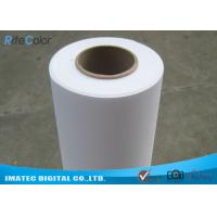Quality 200 Micron Latex Media PP Synthetic Paper / Untearable Polypropylene Paper Roll for sale