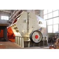 Supply good quality impact stone crusher (2012 new type) Manufactures
