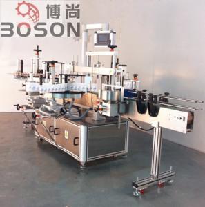 Three Labels Self Adhesive Labeling Machine 110V /380V Voltage Manufactures