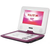 Quality portable dvd player for sale