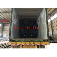 Increased Field Reliability Electric Resistance Welded Steel Pipe TU 1303-006 2-593377520-2003 Manufactures