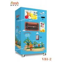 China smart self-service oranges juice vending machine with cash payment on sale