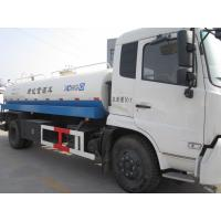 Custom Super Ellipses Waste Collection Vehicles / Water Tanker Truck Manufactures