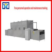 Retort Autoclave Industrial Sterilization Equipment For Canned Food / Glass Bottle Manufactures