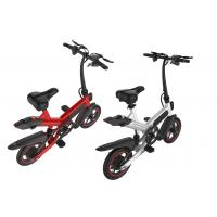 Intelligent Folding Electric Bicycle Max Speed 25KM / H Environment - Friendly Manufactures
