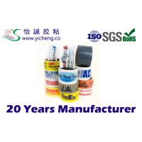customized company logo BOPP Packing Tapes , cargo Shipping Packaging Tape Manufactures