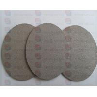 Quality porous plate industry in gas application of homogenization, fluidizing plate Manufactures