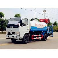 5Ton Dongfeng 4*2 Water Bowser Truck With Sprayer,5000 Liter Spray Dust Fall Truck Manufactures