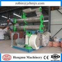SZLH series Jiaozuo hengmu poultry feed manufacturing machine Manufactures
