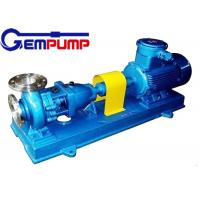 IH Horizontal Chemical Centrifugal Pump / Cantilever centrifugal pump Manufactures