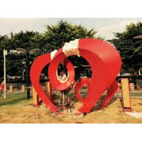 Metal Art Letters Stainless Steel Outdoor Sculpture Painted Red Color For Park Decor Manufactures