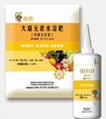 China Water-soluble Npk Fertilizers on sale