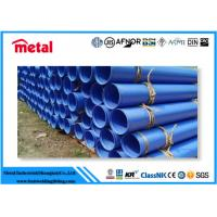 China 3PE Black PE Coated Steel Pipe DIN30670 Astm A106 Gr.B Carbon Steel Material on sale