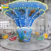 Kiddie rides children carnival games Mini flying chair for sale Manufactures