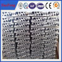 China supplier of Extruded Aluminium Profiles with silvery anodized Manufactures