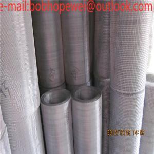 China 50 mesh x 0.012 70 micron 100um super duplex 2507 duplex 2205 alloy stainless steel wire mesh /duplex weave wire mesh on sale