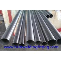 China 13CrMo44 15CrMo Nickel Alloy Tube Hot Rolled Alloy Steel Pipe 6m / 12m Length on sale