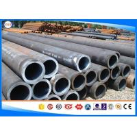 DIN1626 1.0110 Mechanical Tube , carbon steel hydraulic tubing Black Color Manufactures
