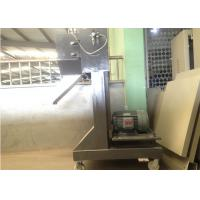 China Vertical Granule Plastic Extrusion Cutter , PC PA ABS Plastic Crusher Machine on sale
