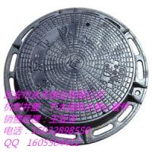 China EN124 cast iron manhole cover on sale