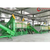 PE Plastic Bag Washing Machine Metal Segregator Conveying Belt 304 Stainless Steel Manufactures