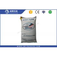 Laminated Woven Salt / Atta Packing Bags , Food Grade Plastic Bags For Flour Packaging Manufactures