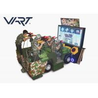 Dynamic Motion VR AR Shooting Game Machine With Four Players Sniper Elite Manufactures
