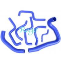 China S shape silicone radiator hose for Holden Commodore VL 3.0L V6 86-88 on sale